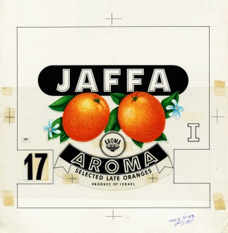תוויות תפוזים