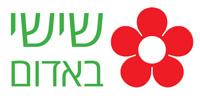 לוגו שישי באדום ק