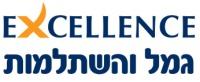 Excellence_Logo