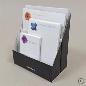 10_PaperBox no10