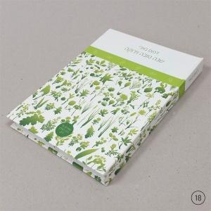 18_PaperBox no18