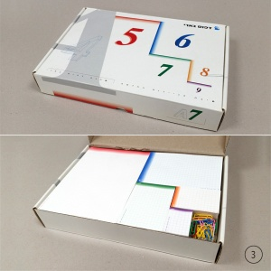 3_PaperBox_no3