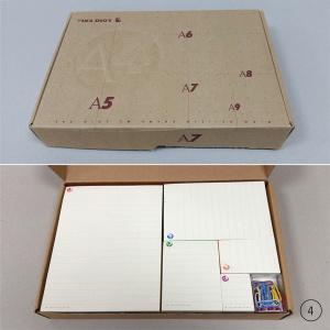 4_PaperBox no4
