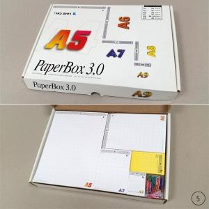 5_PaperBox no5
