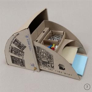 7_PaperBox no7