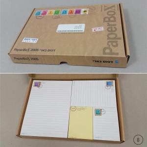 9_PaperBox no9