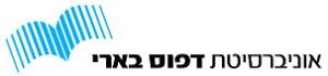 dfus_beeri_university_logo