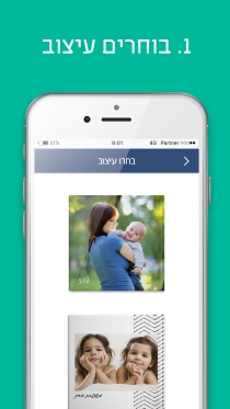 ios_app_screenshot_1