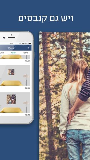 ios_app_screenshot_4
