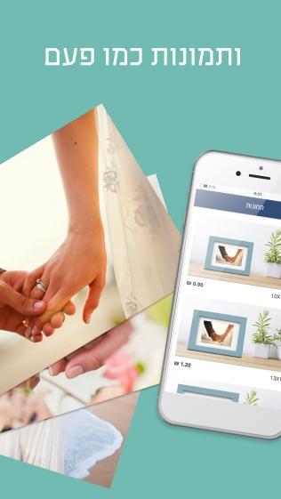ios_app_screenshot_5