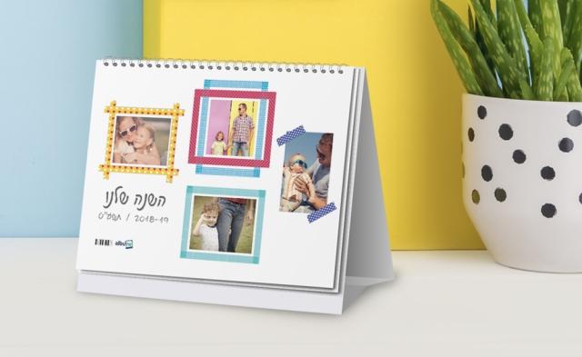 desk_calendar_1