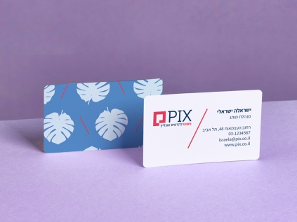 business-card-85x55-h-round_01_01