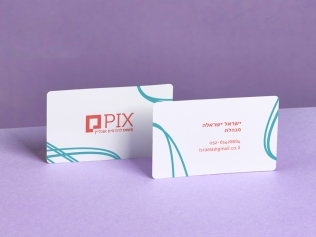 business-card-85x55-h-round_07_03