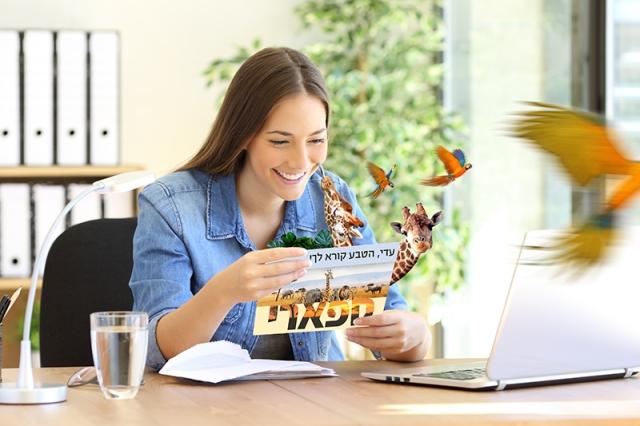 אישה מעיינת במעטפה בידה. חיות ספארי מציצות ומתפרצות מתוך המעטפה. ג׳ירפה מלקקת לה את הלחי.