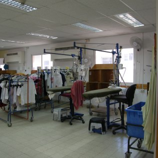 מחסן הבגדים